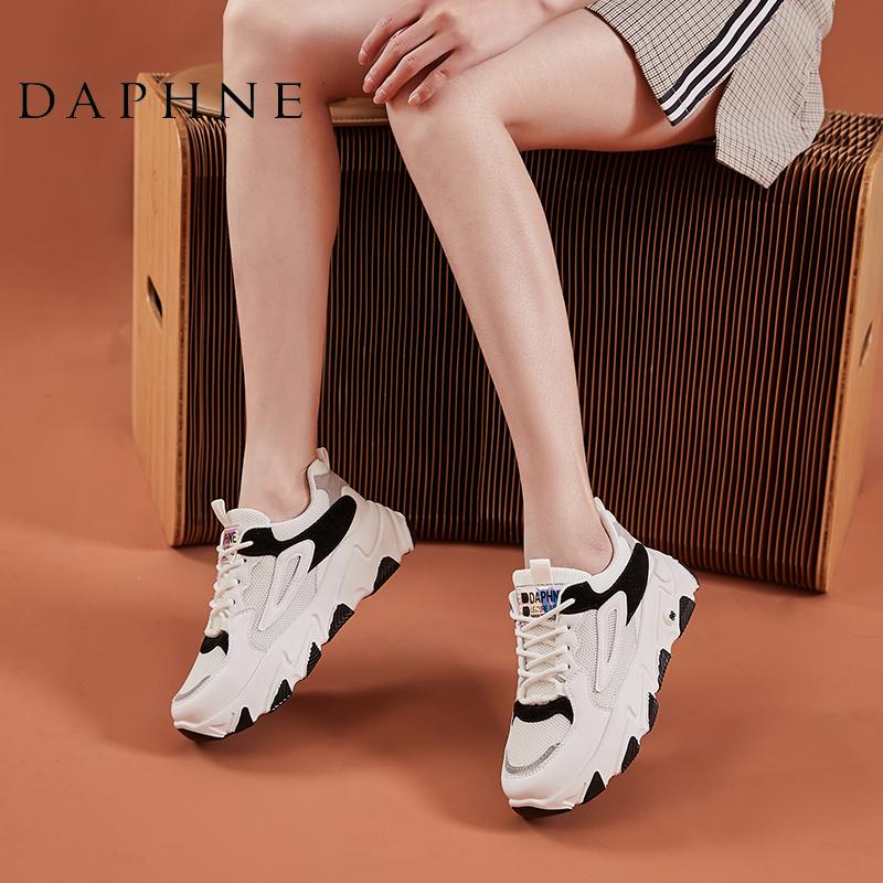 Daphne/达芙妮春季小虎牙真皮老爹鞋-秒客网