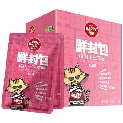 【拍2件】顽皮猫鲜封包湿粮70g*12袋