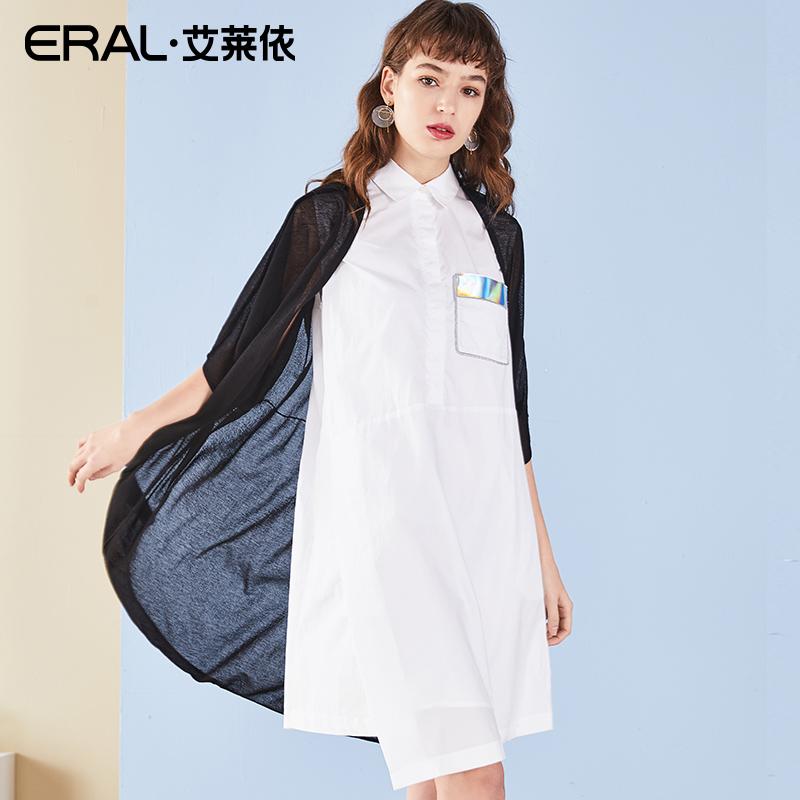 艾莱依外套女中长款韩版新款风衣简约时尚627X063008