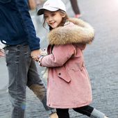 Children's Fur Hooded Parka