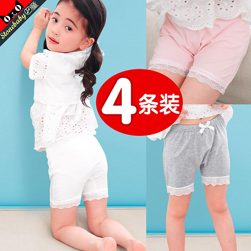 71575da5a السراويل سلامة الفتيات المضادة للإضاءة الأطفال الصيف الإناث [4] طماق القطن السراويل  السراويل الطفل