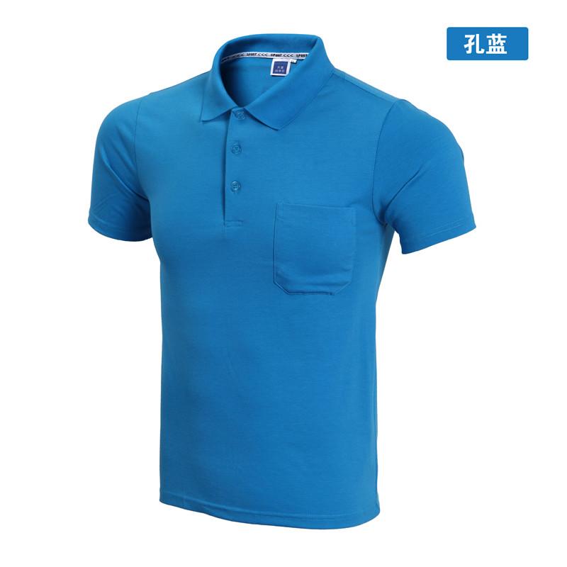 Mùa hè của nam giới và phụ nữ thể thao T-shirt màu rắn ve áo ngắn tay chì bông POLO áo sơ mi với túi cổ áo yếm Áo thun nam tay ngắn