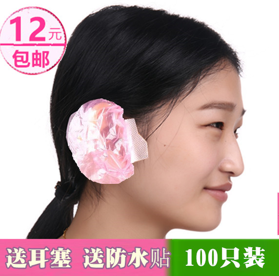 耳清成人防水耳套耳罩 洗头洗澡耳罩防止耳朵进水包邮送耳塞粘贴