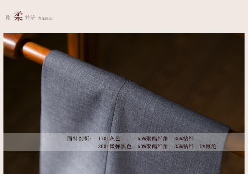 MBIN Slim nam Xia Yinglun miễn phí ủi kinh doanh bình thường màu xám phần mỏng feet Hàn Quốc chuyên nghiệp phù hợp với ăn mặc quần