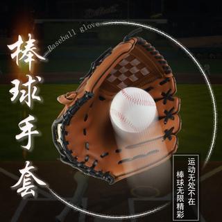 Ловушки бейсбольные,  Для взрослых бейсбол удар перчатки бейсбол база игроки рукав утолщённый подключать игроки почты литье рука ребенок, цена 596 руб