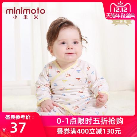 | Цена 1653 руб | Сяоми метр ребенок купальник осень сырье ребенок одежда с длинными рукавами чистый хлопок купальник комбинезон одежда ползунки одежда