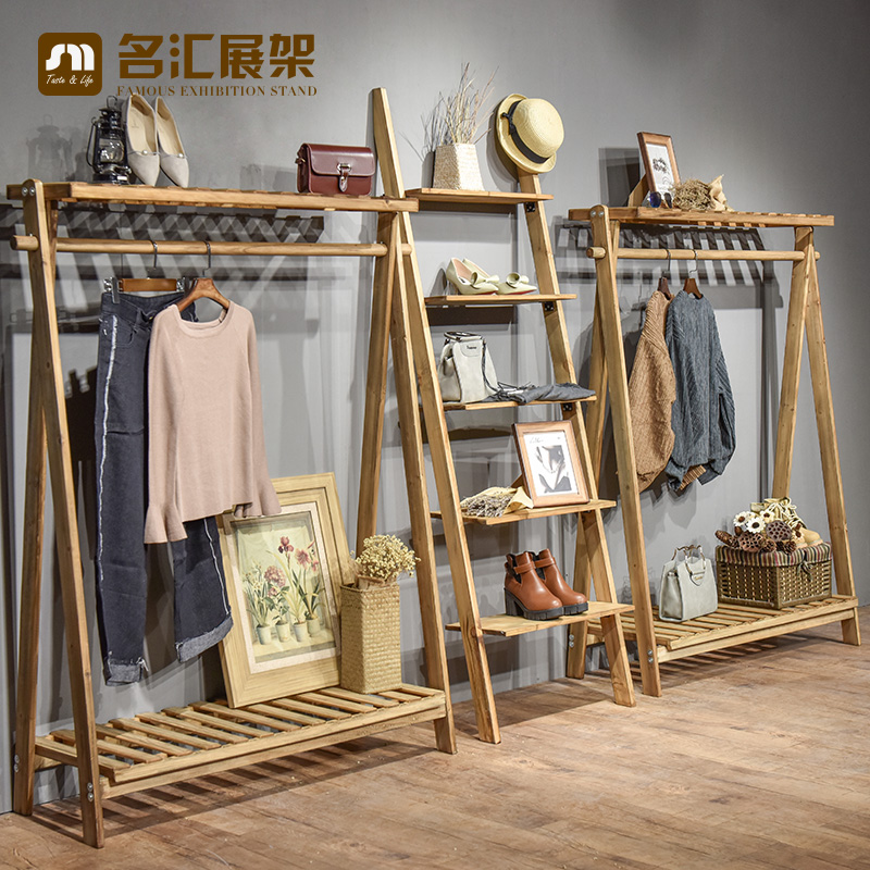 Retro Childrens Clothing Store Decoration Display Stand Solid Wood In The Island Frame Simple