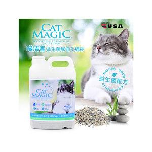 波奇网美国CatMagic喵洁客膨润土清洁猫砂低粉尘吸水猫砂除
