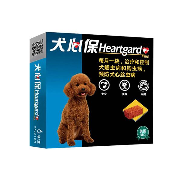 美国进口 Frontline 福来恩 11kg以下小型犬用 犬心保 体内驱虫药 6粒 天猫yabovip2018.com折后¥103包邮(¥153-50)