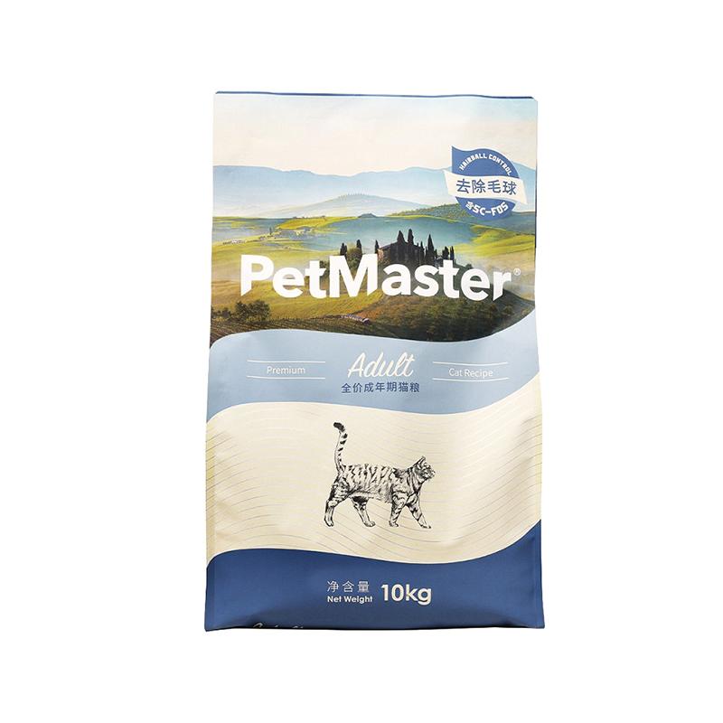 佩玛思特宠物去毛球配方成猫粮10kg