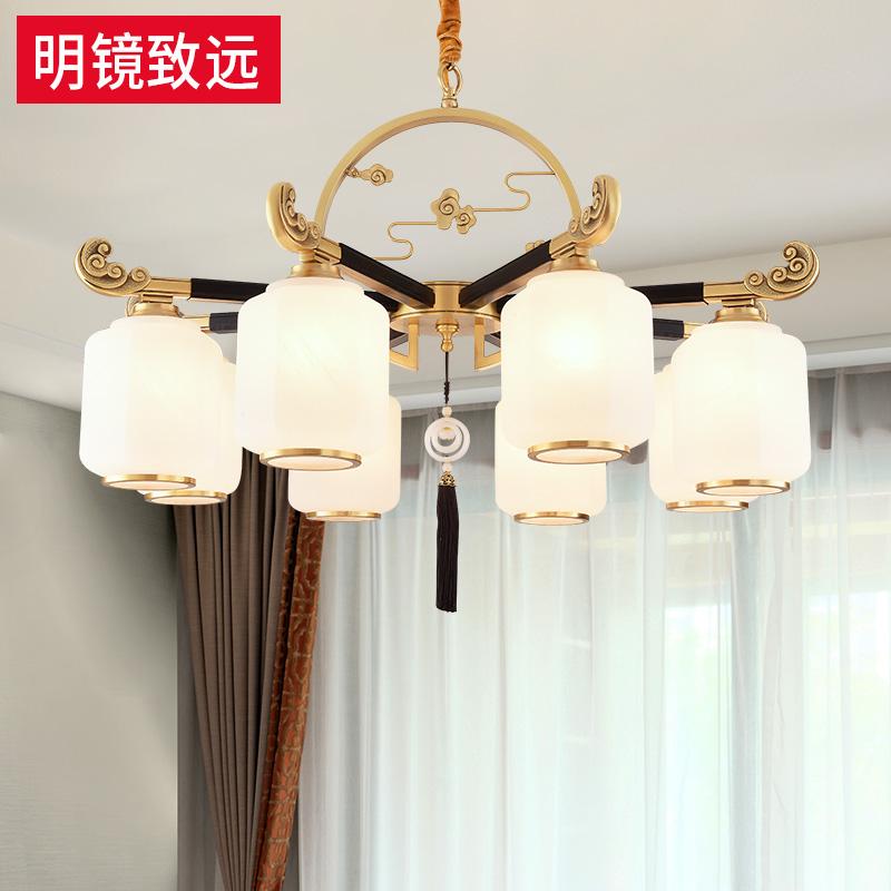 明镜致远 新中式全铜客厅吊灯 中国风餐厅灯大气实木复古楼梯灯具