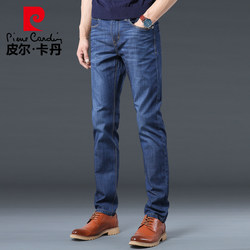 Pierre Cardin 2021 summer thin trendy brand jeans male large size loose straight business casual ultra-thin pants