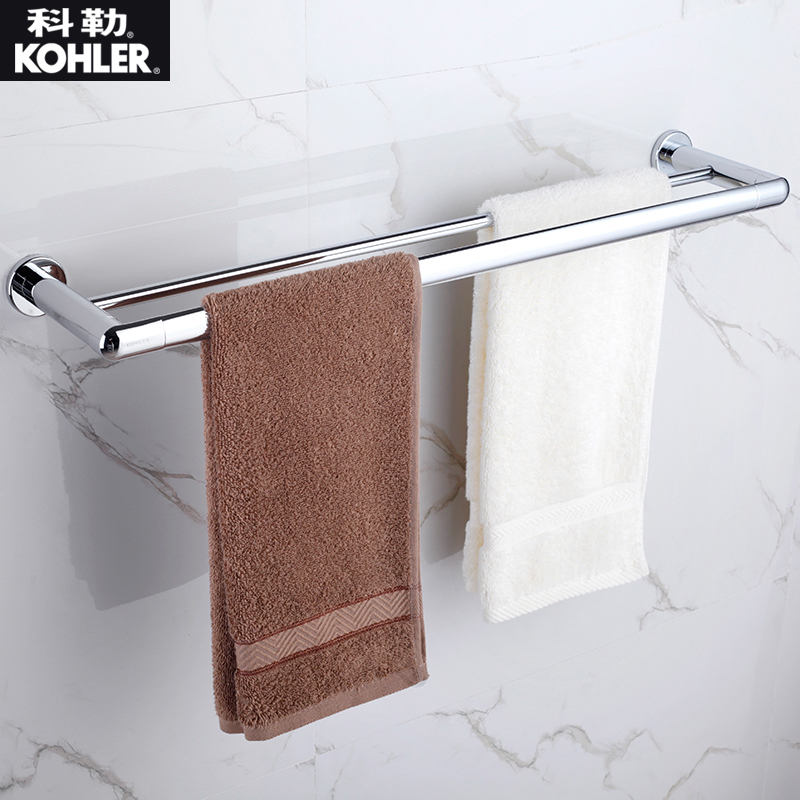 kohler towel rack bathroom hardware accessories ke us series 24 inch double towel bar towel bar k97890t