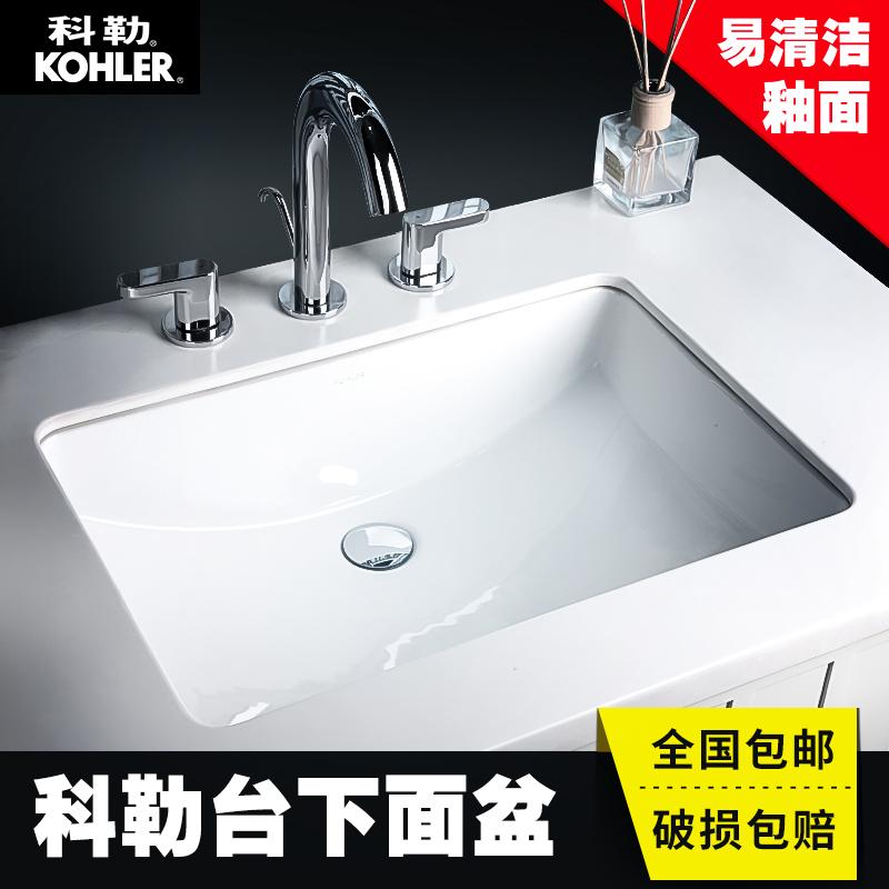 Kohler Counter Basin Square Embedded Vanity Bathroom Sink Wash 2215T