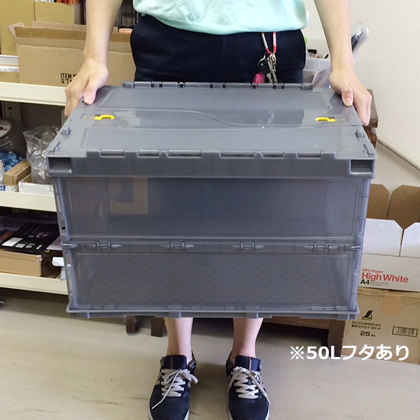 Japan Imported TRUSCO Folding Storage Box Folding Storage Box Toyo Toyo  Toolbox Made In Japan