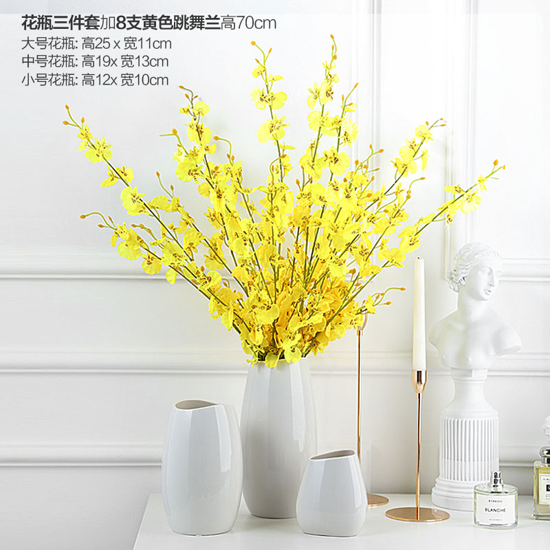 Three-piece vase + 8 lemon yellow dancing orchids [set price]