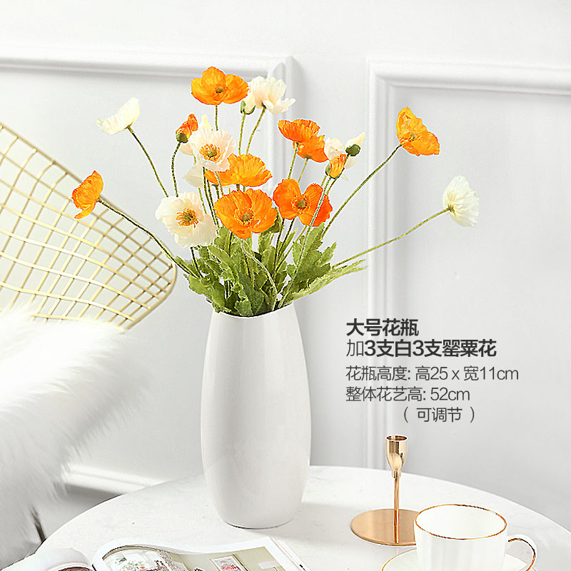 Large vase + 3 white 3 poppies [set price]
