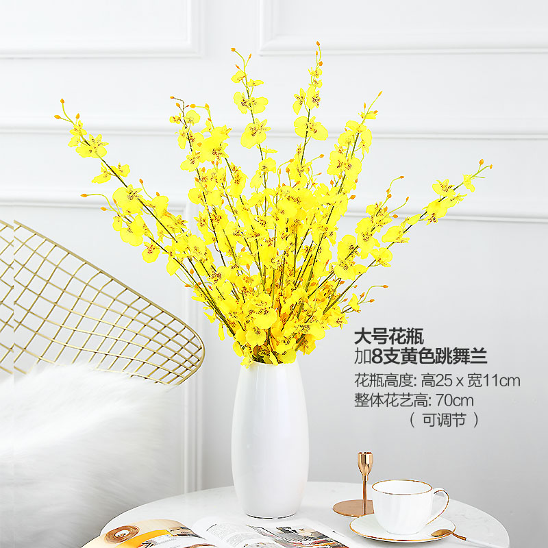 [Hot sale] large vase + 8 lemon yellow dancing orchid [set price]