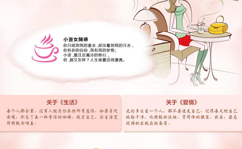 CC-girl礼盒宝贝描述-升级修改_10.jpg