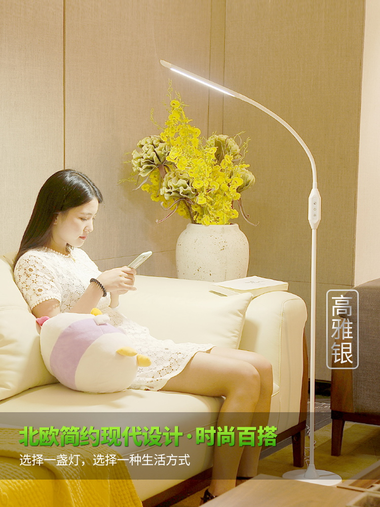 Wins when the remote control led eye lamp living room bed bedroom bed study reading Stand Desk Lamp piano lamp Nordic
