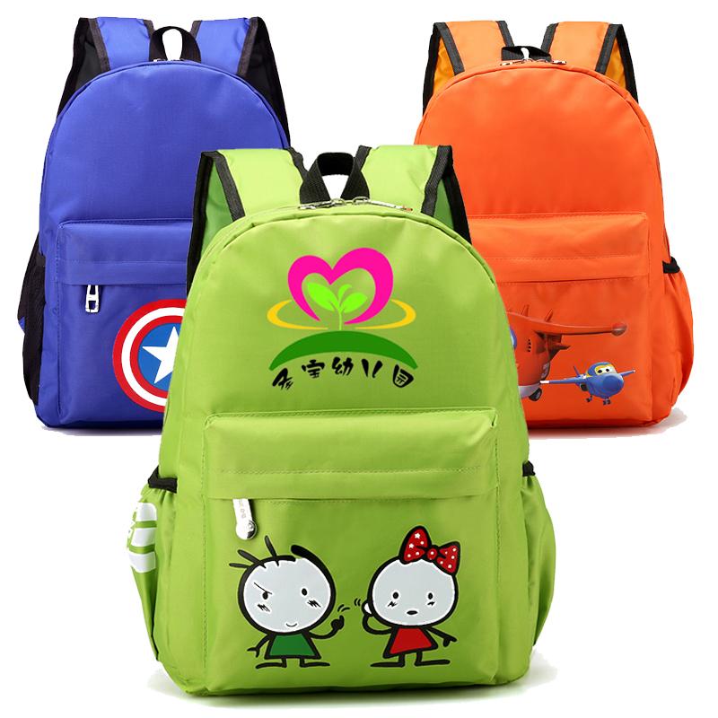 3cc6e51f36d6 Детский сад 3-6 лет детские Начальная школа слово Настройка логотипа мужские  и женские плечи корейская версия детские Милая книга пакет