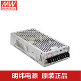 Taiwan Mingwei switching power supply NES-200-48 200W 48V 4.4A motor industrial control brand iron shell