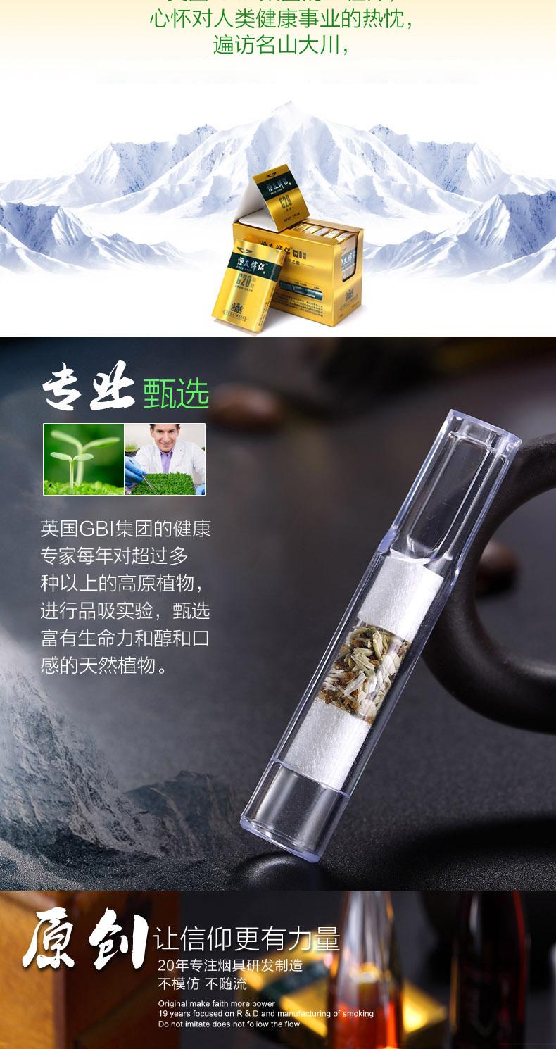 烟友伴侣烟嘴过滤器一次性棉香烟过滤嘴吸烟净烟器男女士健康烟具详细照片