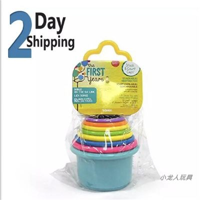 TOMY Layers of Jenga Rainbow Cup Ring Cognitive Color 6-18 Months Infant Early Learning Educational Toys
