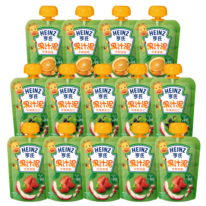 【送6袋果泥】亨氏小绿水果泥*14袋