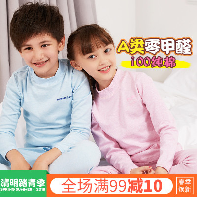 Children's underwear set new cotton boys and girls children's clothing cotton spring pajamas long sleeve thin section autumn clothes