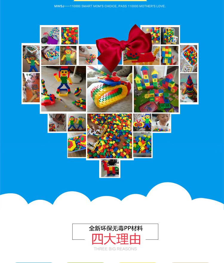 火箭子弹头桌面积木玩具益智儿童拼插塑料幼儿园周岁男孩详细照片