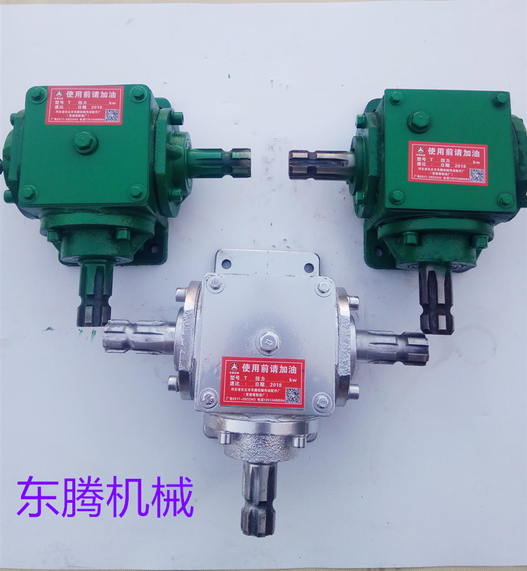 T4 right angle gearbox gearbox steering gear mower peanut Harvester tractor  agricultural machinery Box special