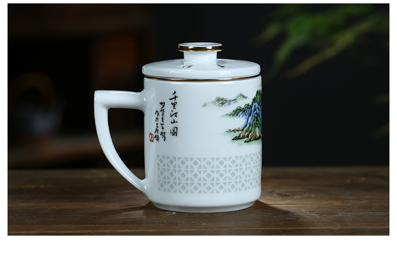 Jingdezhen ceramic filtration separation with cover the tea cups tea cup and exquisite white porcelain cup, office cup gift