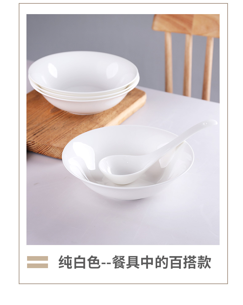 Soup bowl with a large ceramic bowl bowl Chinese ipads porcelain white rainbow such use salad 9 inches large Soup bowl