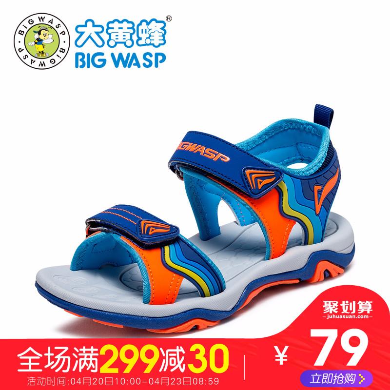 大黄蜂童鞋 男童凉鞋2018新款 中大童夏季软底韩版小孩儿童沙滩鞋