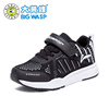 Bumblebee boys shoes Spring mesh breathable children's sports shoes Boys shoes children's casual shoes