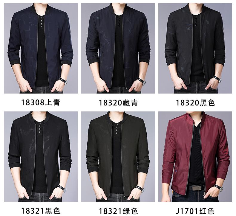 Nam cực 2018 mới mùa xuân và mùa hè áo khoác nam phần mỏng cổ áo kem chống nắng áo sơ mi nam kinh doanh trung niên áo khoác nam