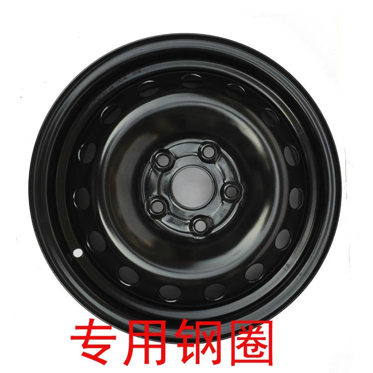 Magotan Sagitar Xialang Golf Kaidi Passat B5 Touran thép đặc biệt vòng bánh xe hoop 15 inch 16 inch