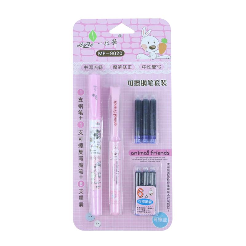 一枝笔墨囊钢笔小学生用三年级二年级暑假练字套装男孩蓝色女孩粉色可擦魔笔钢笔套装紫色直液式换囊笔
