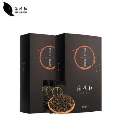 海峡红春茶新茶铁观音茶叶韵香型炭焙浓香型礼盒装250g*2盒