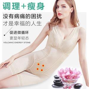 美人海藻有罩杯塑身内衣正品旗舰店新款收腹束腰提臀美体瘦身衣薄