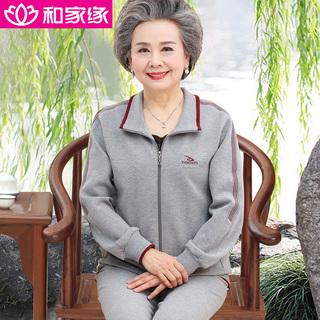 В пожилых мужчина и женщина наряд мама весна пальто спортивный набор наряд широкий слишком слишком бабушка старики одежда два рукава большой двор, цена 1799 руб