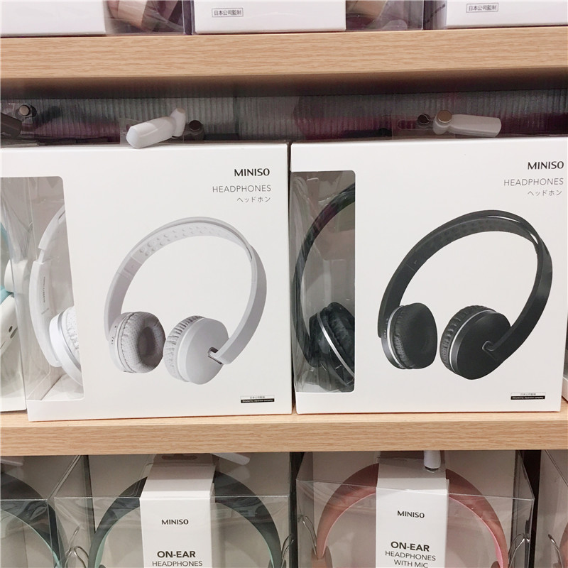 e3f07c5dbce Famous product miniso youth version of the headset wireless Bluetooth  headset H047 double-eared male and female students genuine