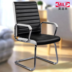 Mei Lianfeng bow computer chair home small lift office chair special student seat ergonomic leather chair
