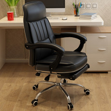 Quanqi computer chair leather chair home swivel chair reclining office chair engineering seat fashion boss chair gaming chair