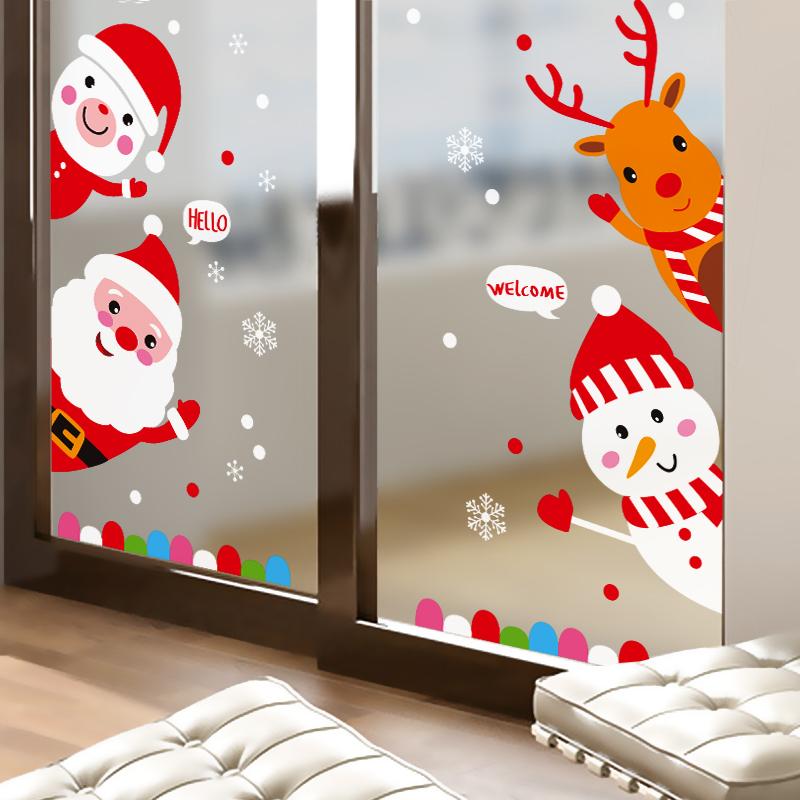 圣诞节礼物小礼品店铺商场橱窗玻璃门贴场景布置装饰品贴纸老人