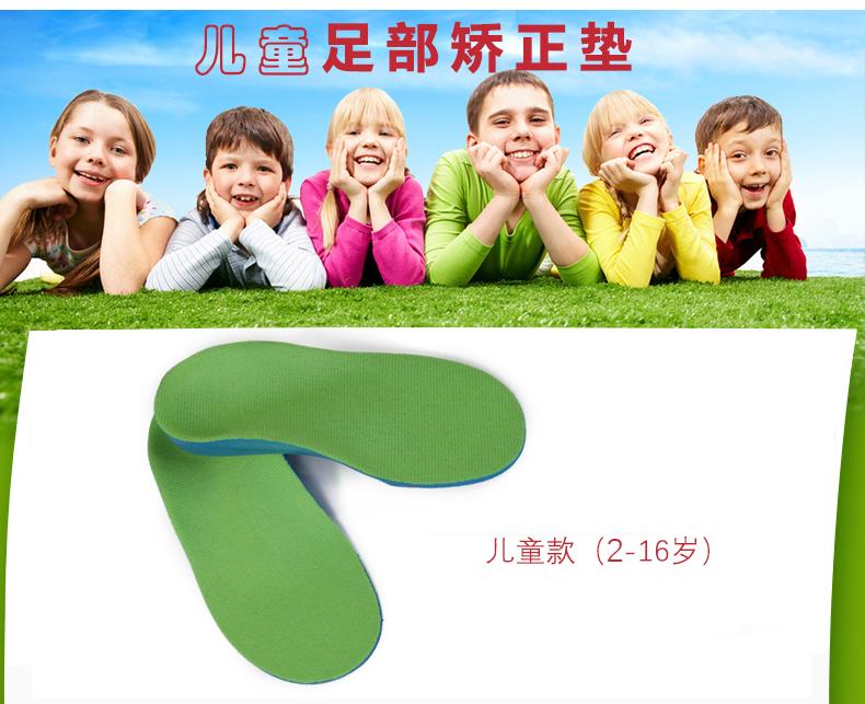 内八字矫正鞋垫xo型腿脚偏宝宝足弓垫扁平足纠正幼儿童足外翻鞋垫