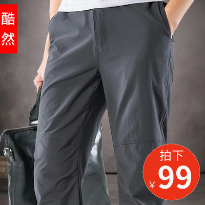 Ice silk quick-drying pants men and women summer thin stretch outdoor sports fast breathable mountaineering hiking strikes spring and autumn