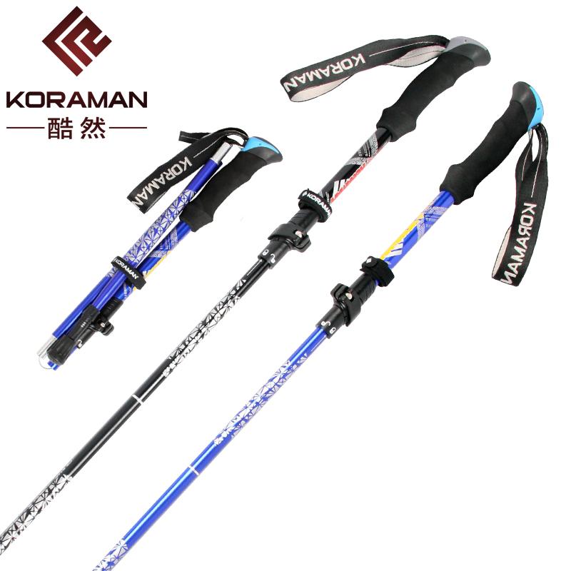 酷然户外登山杖折叠外锁超轻超短爬山手杖棍伸缩健走徒步登山装备