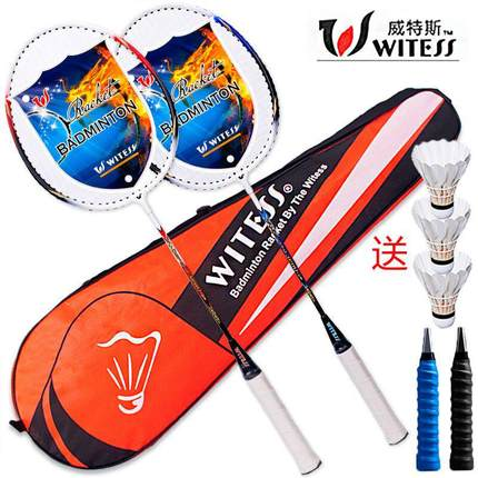 WITESS羽毛球拍2支送6球2手胶1包